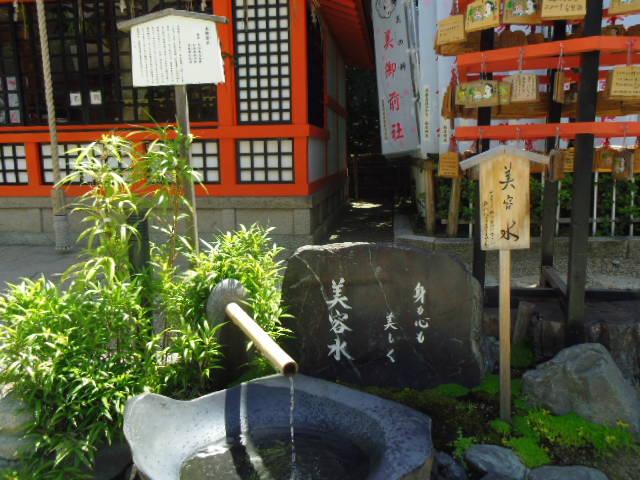 八坂神社に行ってきました
