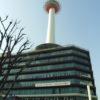 京都タワー サンドはサンドイッチではなく京都駅前のグルメ&ショッピングスポットです